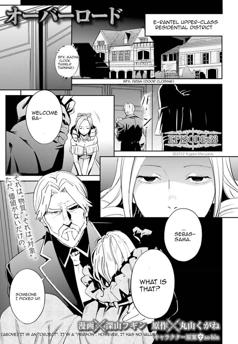 Overlord Chapter 33 Page 1