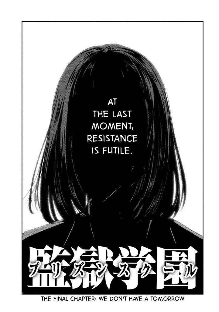 Prison School Chapter 277 Page 1