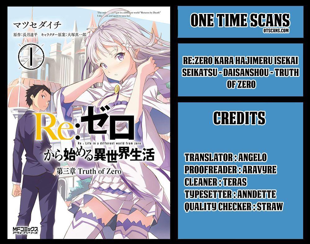 Rezero Kara Hajimeru Isekai Seikatsu Daisanshou Truth Of Zero Chapter 19 Page 1