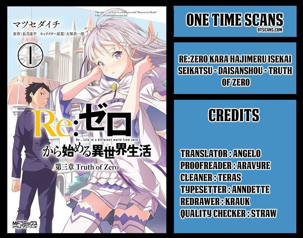 Rezero Kara Hajimeru Isekai Seikatsu Daisanshou Truth Of Zero Chapter 20 Page 1