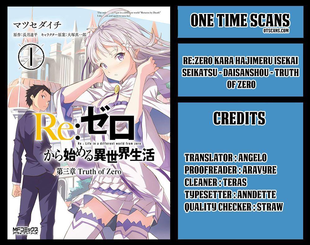 Rezero Kara Hajimeru Isekai Seikatsu Daisanshou Truth Of Zero Chapter 21 Page 1