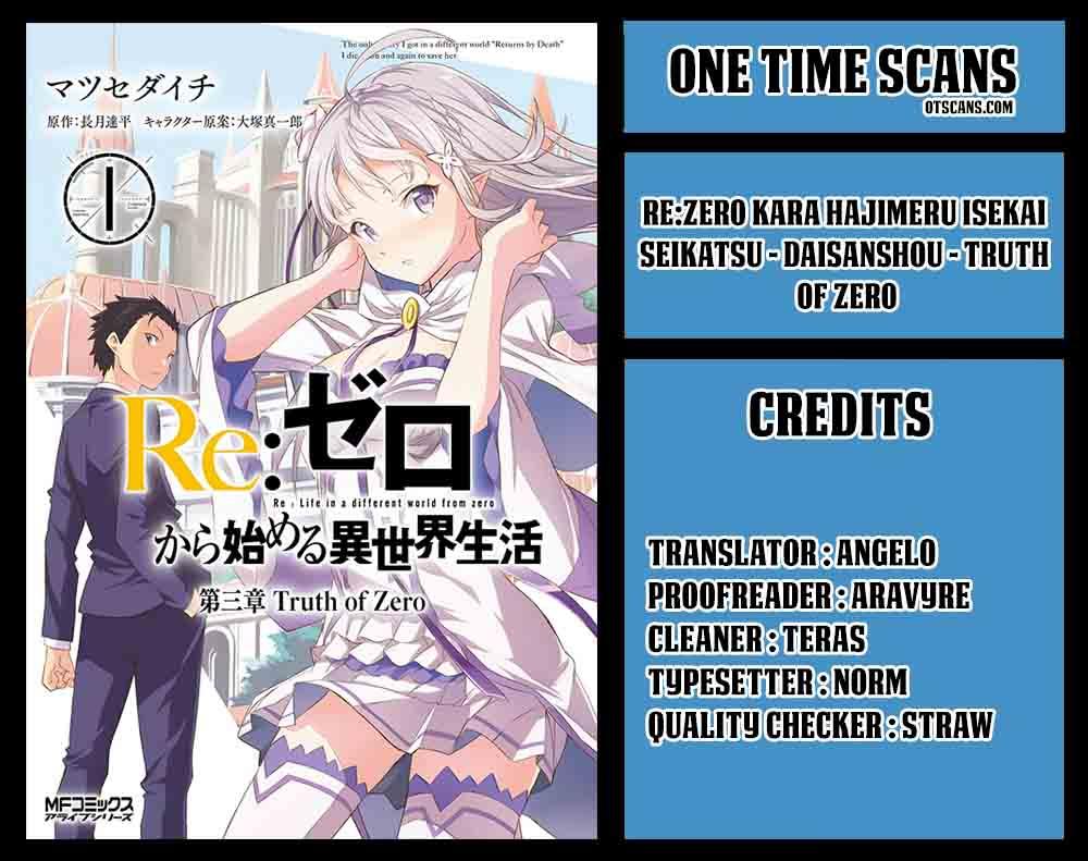 Rezero Kara Hajimeru Isekai Seikatsu Daisanshou Truth Of Zero Chapter 25 Page 1