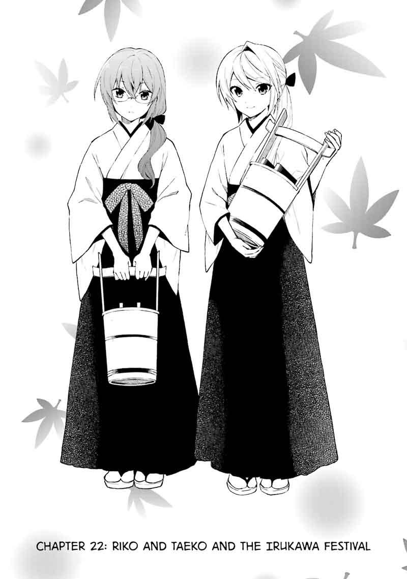 Riko To Haru To Onsen To Iruka Chapter 22 Page 1