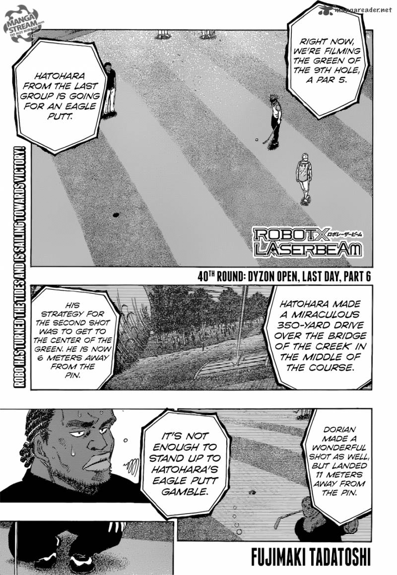 Robot X Laserbeam Chapter 40 Page 1