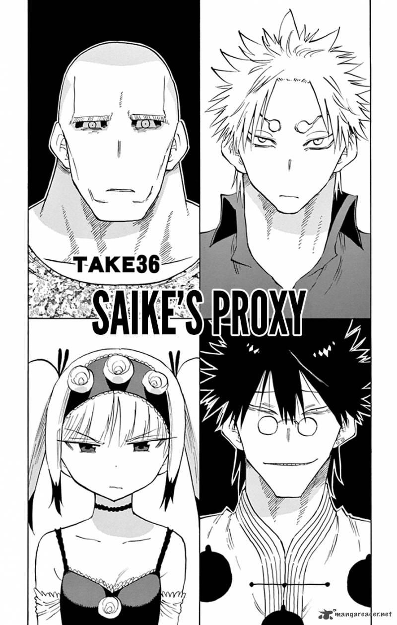 Saike Mata Shite Mo Chapter 36 Page 1