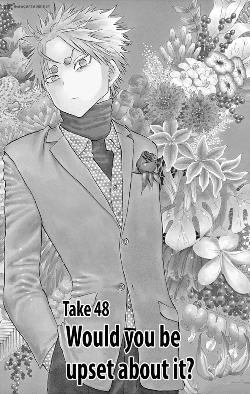 Saike Mata Shite Mo Chapter 48 Page 1