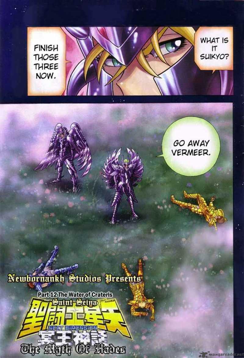 Saint Seiya Next Dimension Chapter 12 Page 1
