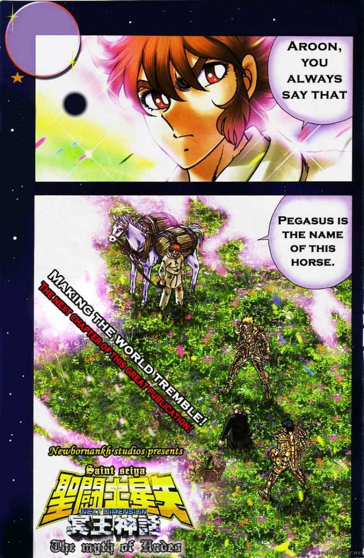 Saint Seiya Next Dimension Chapter 3 Page 1