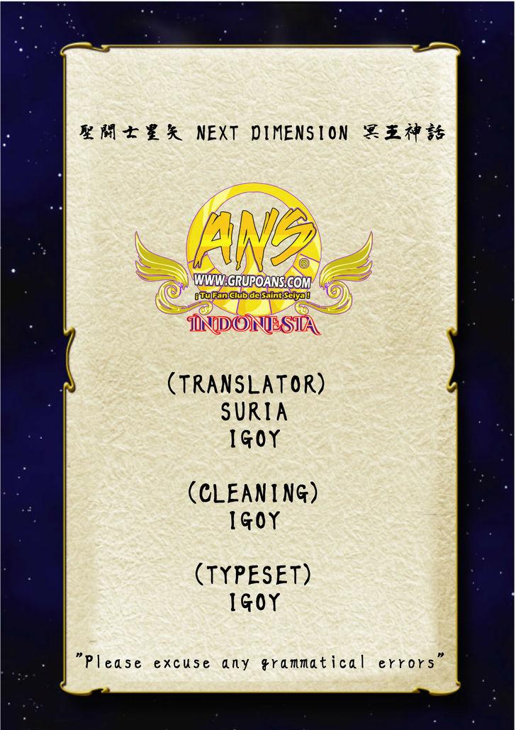 Saint Seiya Next Dimension Chapter 64 Page 1