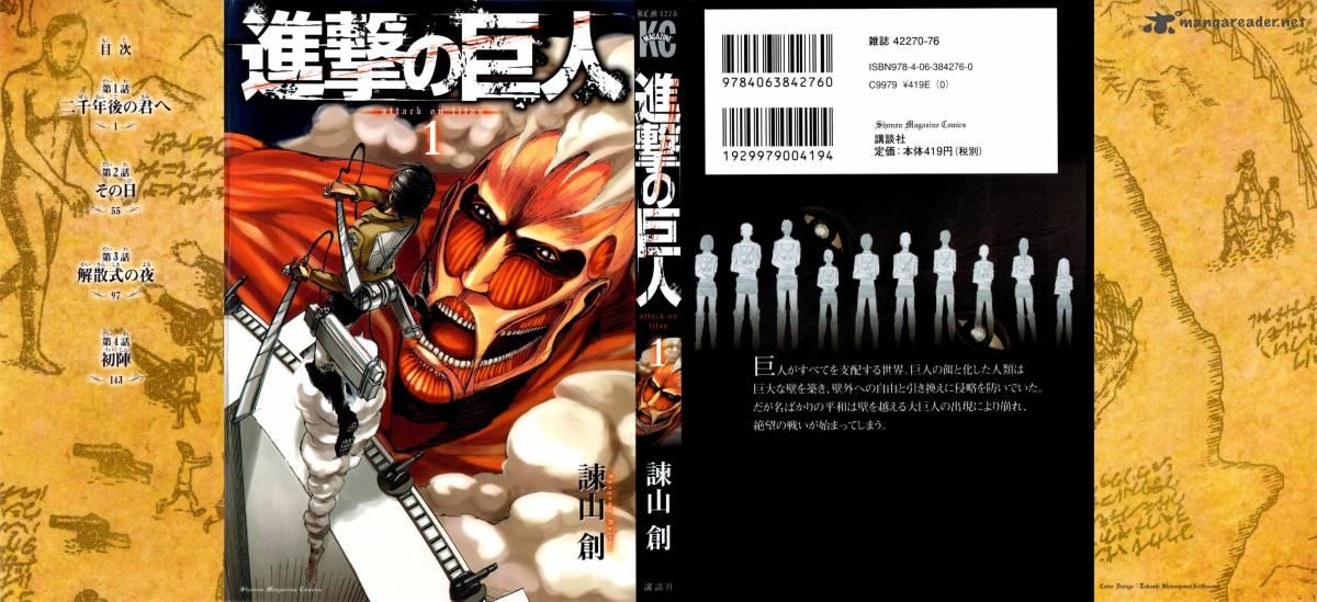 Shingeki No Kyojin Chapter 1 Page 1