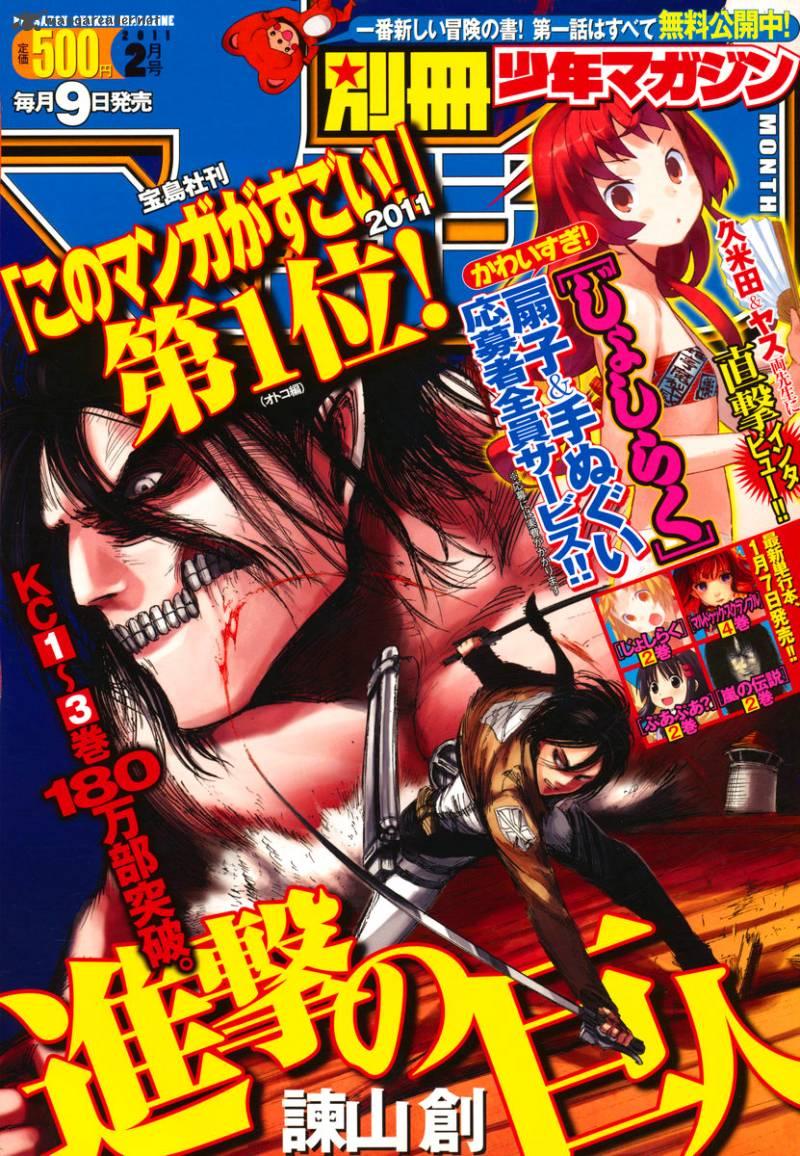 Shingeki No Kyojin Chapter 15 Page 1