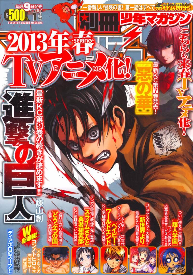 Shingeki No Kyojin Chapter 40 Page 1