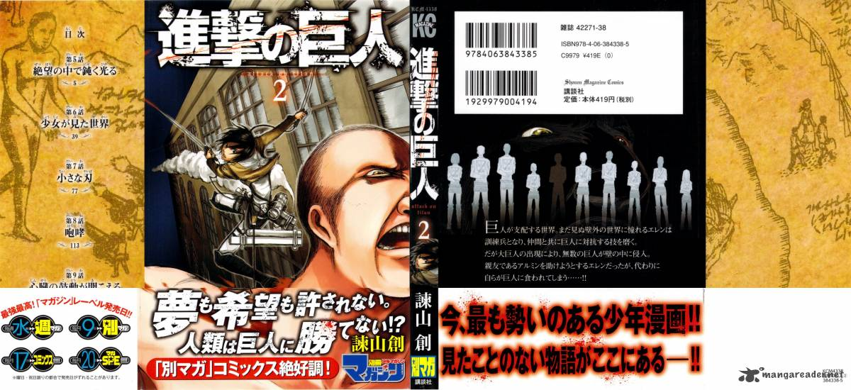 Shingeki No Kyojin Chapter 5 Page 1