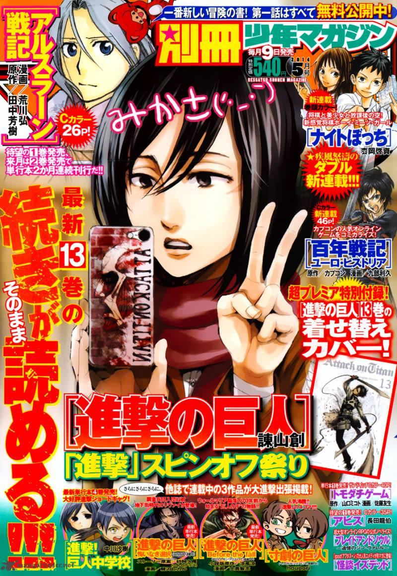 Shingeki No Kyojin Chapter 56 Page 1