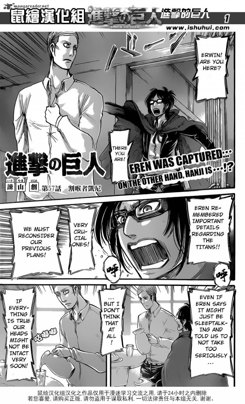 Shingeki No Kyojin Chapter 57 Page 1
