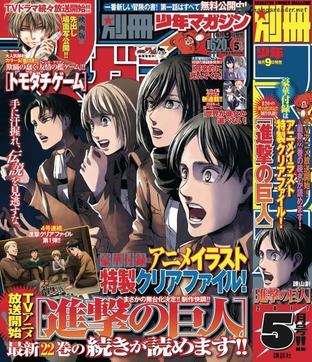 Shingeki No Kyojin Chapter 92 Page 1