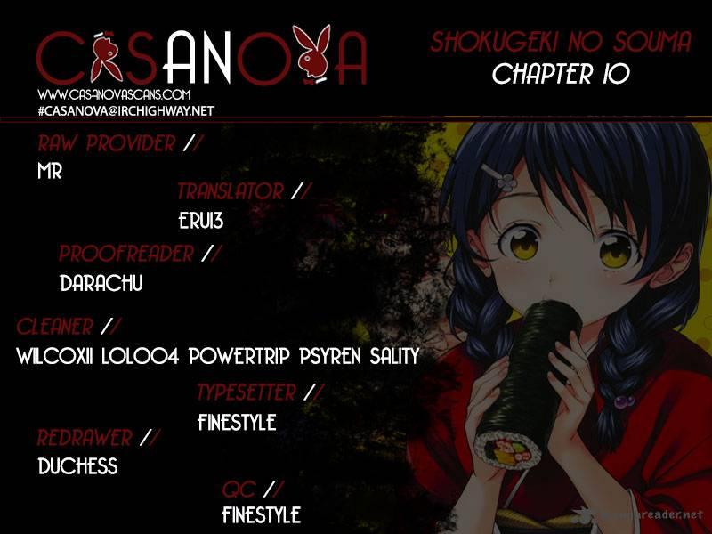 Shokugeki No Soma Chapter 10 Page 1