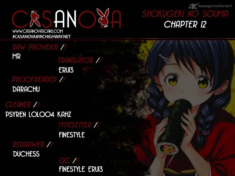 Shokugeki No Soma Chapter 12 Page 1