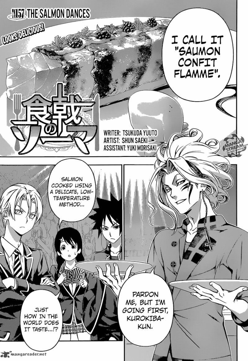 Shokugeki No Soma Chapter 157 Page 1