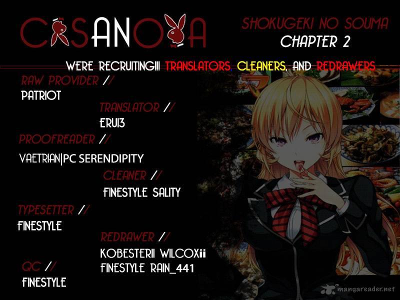 Shokugeki No Soma Chapter 2 Page 1