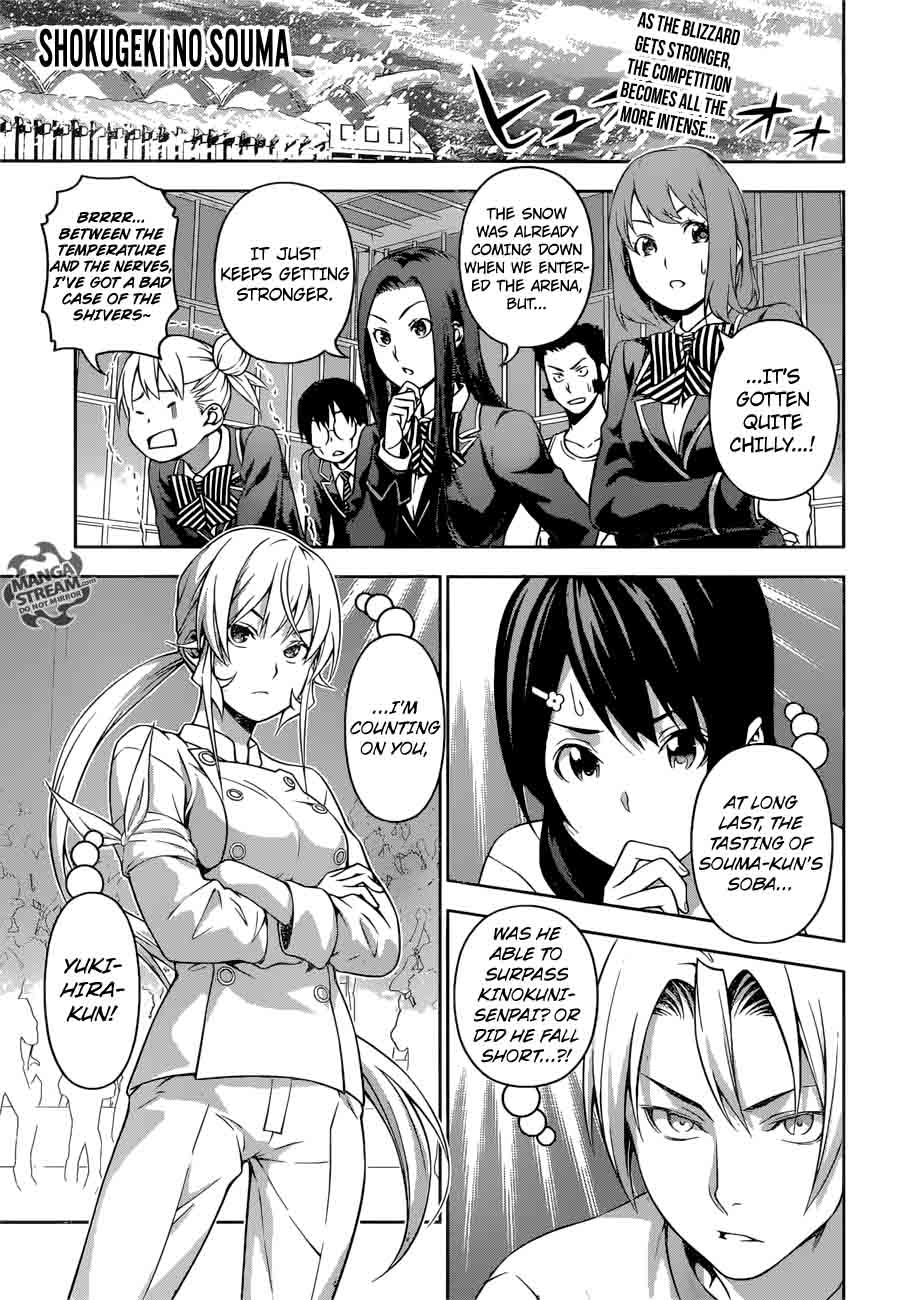 Shokugeki No Soma Chapter 213 Page 1