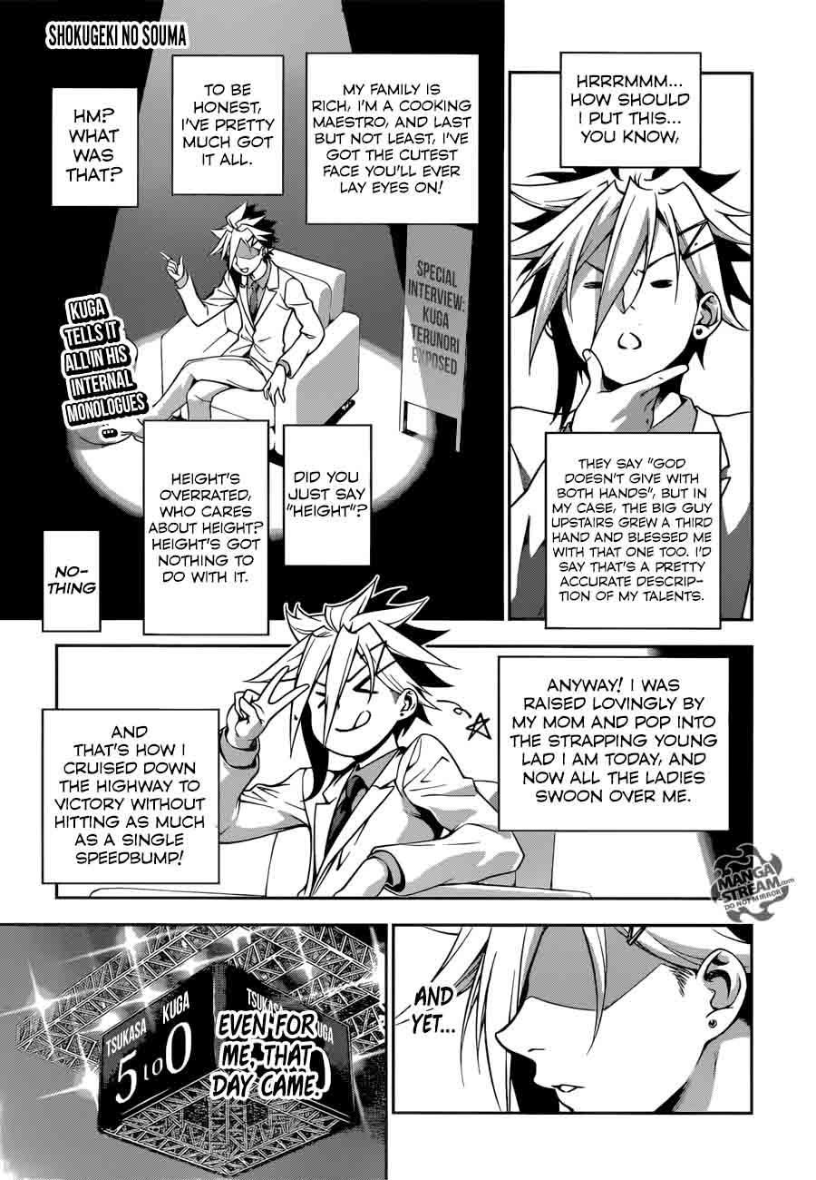 Shokugeki No Soma Chapter 219 Page 1