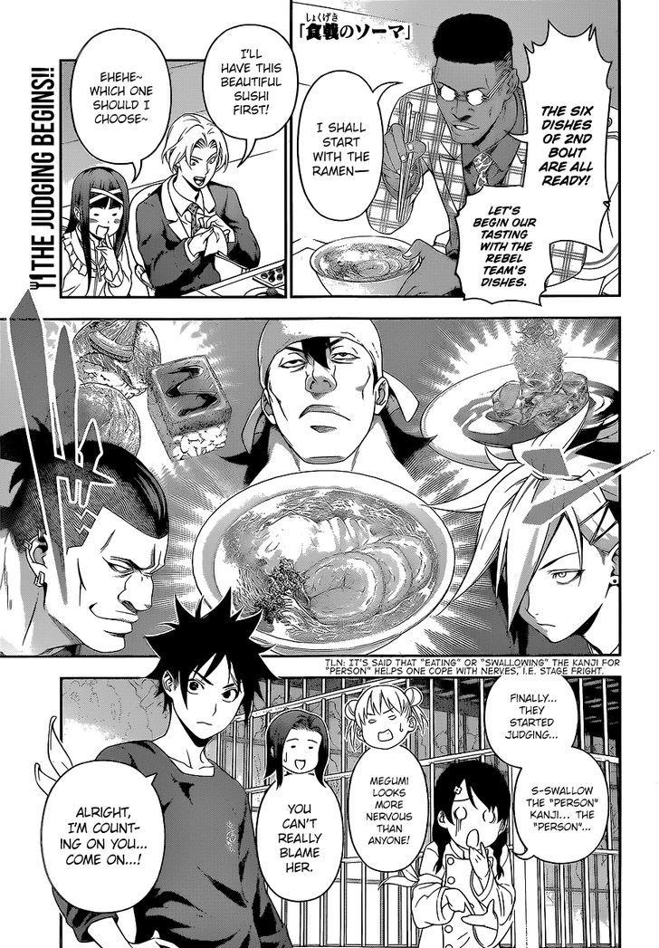 Shokugeki No Soma Chapter 227 Page 1