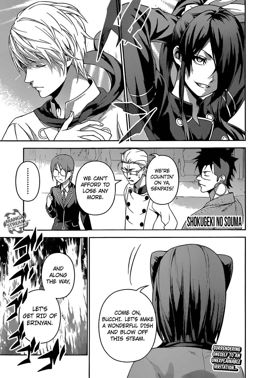 Shokugeki No Soma Chapter 245 Page 1