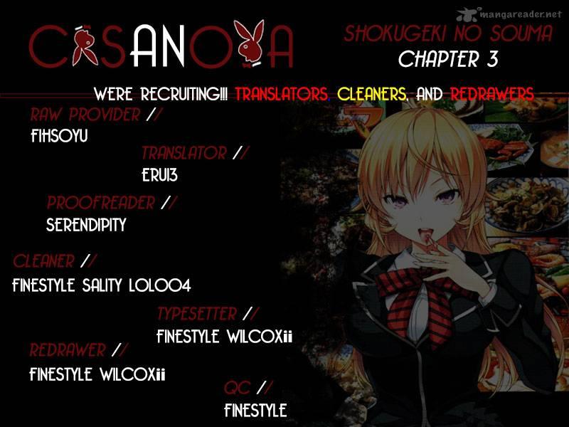 Shokugeki No Soma Chapter 3 Page 1