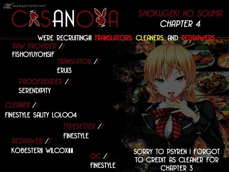 Shokugeki No Soma Chapter 4 Page 1