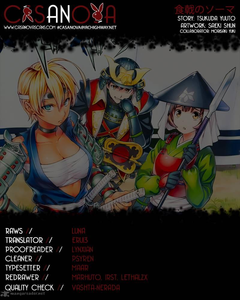 Shokugeki No Soma Chapter 49 Page 1