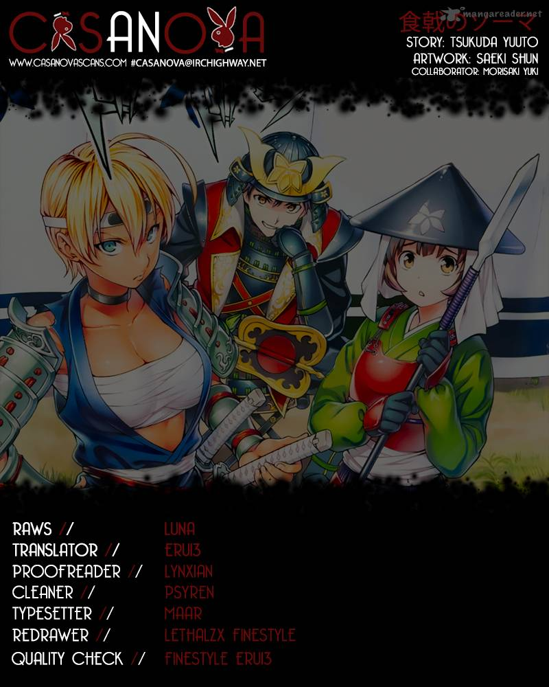 Shokugeki No Soma Chapter 52 Page 1