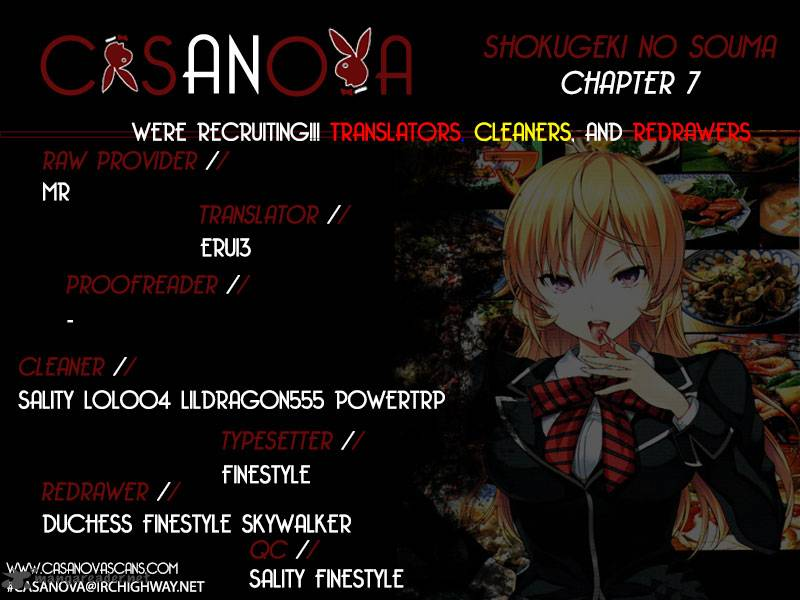 Shokugeki No Soma Chapter 7 Page 1