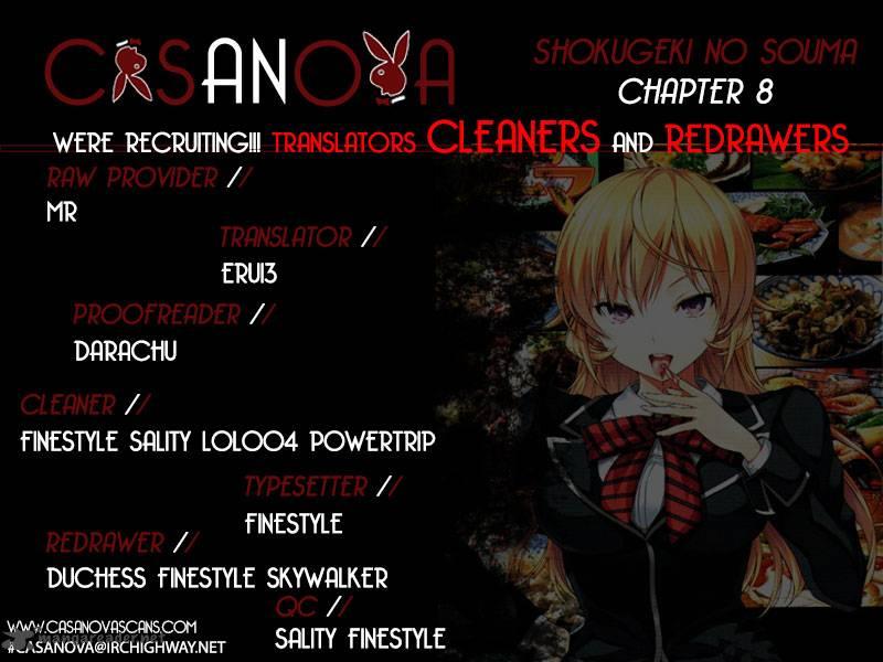 Shokugeki No Soma Chapter 8 Page 1