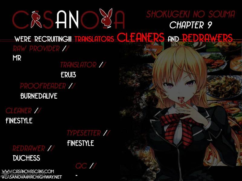 Shokugeki No Soma Chapter 9 Page 1
