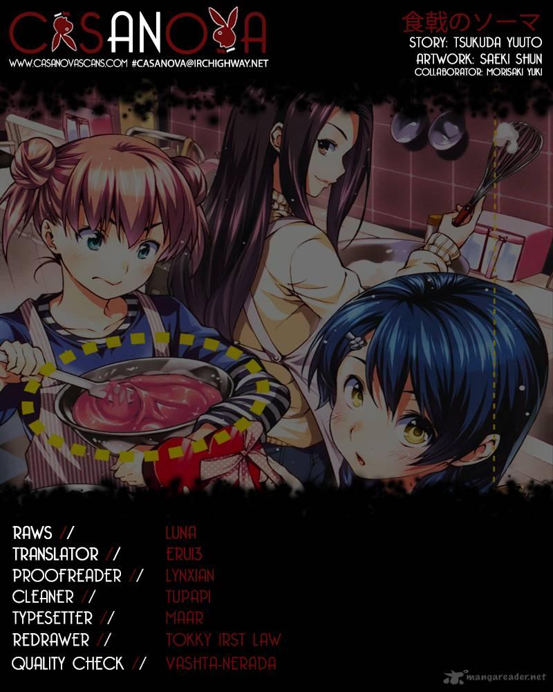 Shokugeki No Soma Chapter 98 Page 1