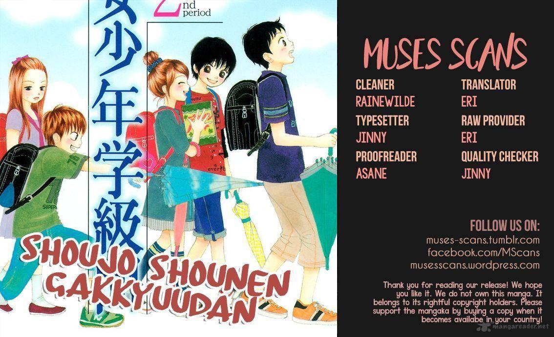 Shoujo Shounen Gakkyuudan Chapter 5 Page 1