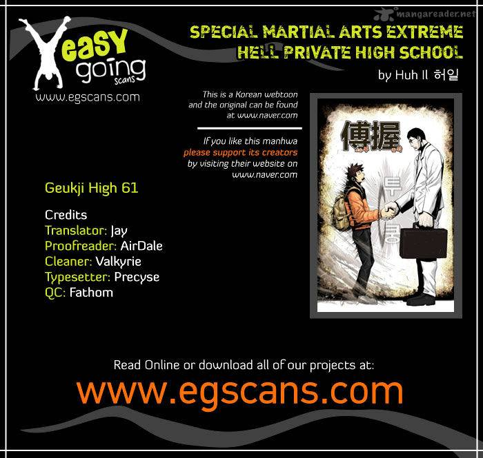 Special Martial Arts Extreme Hell Private High School Chapter 61 Page 1