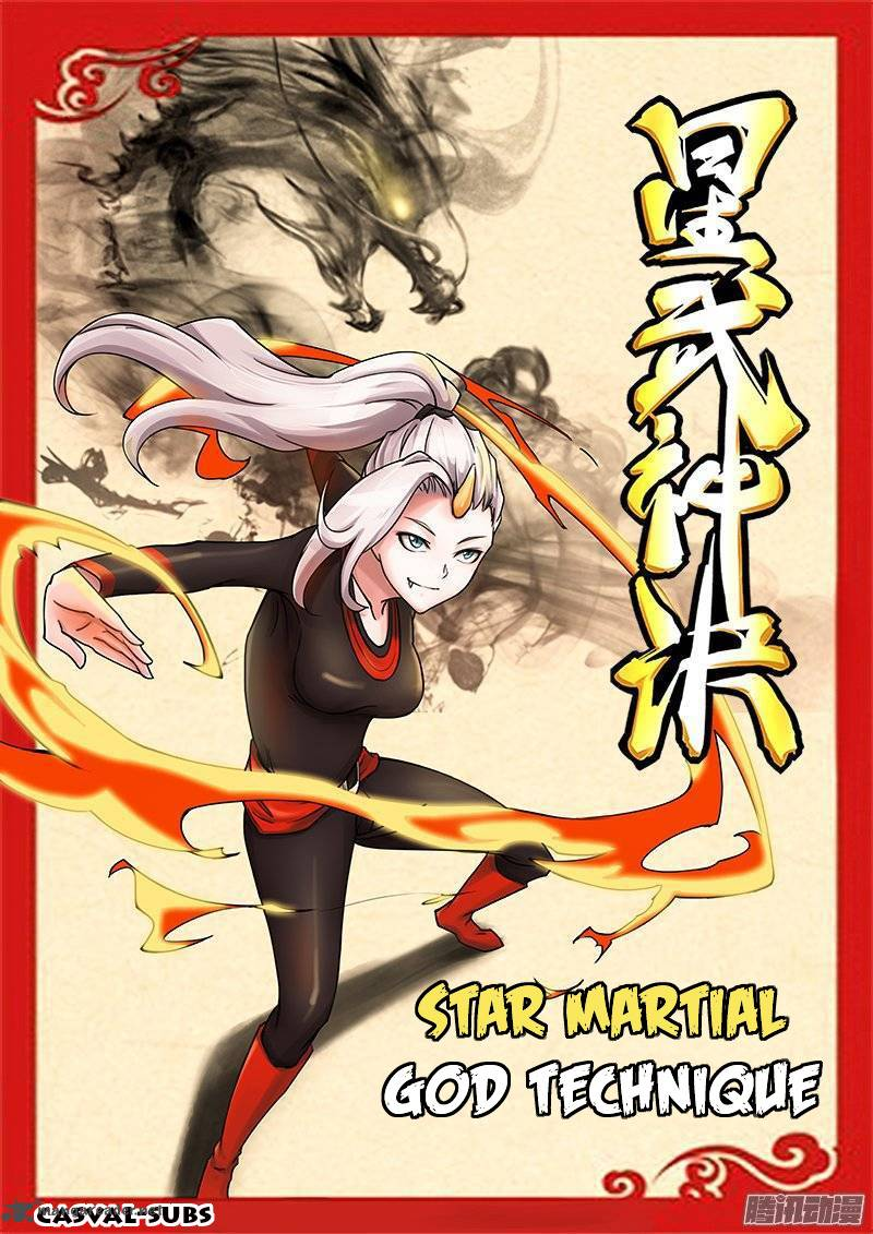 Star Martial God Technique Chapter 33 Page 1