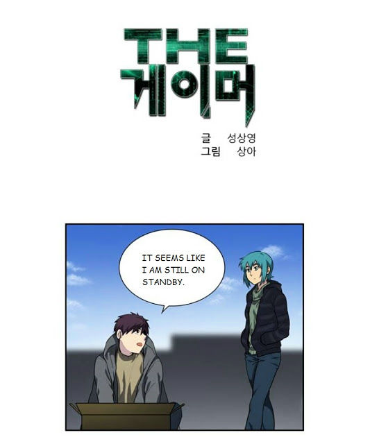 The Gamer Chapter 167 Page 1