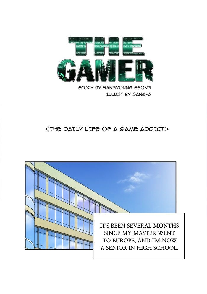 The Gamer Chapter 190 Page 1