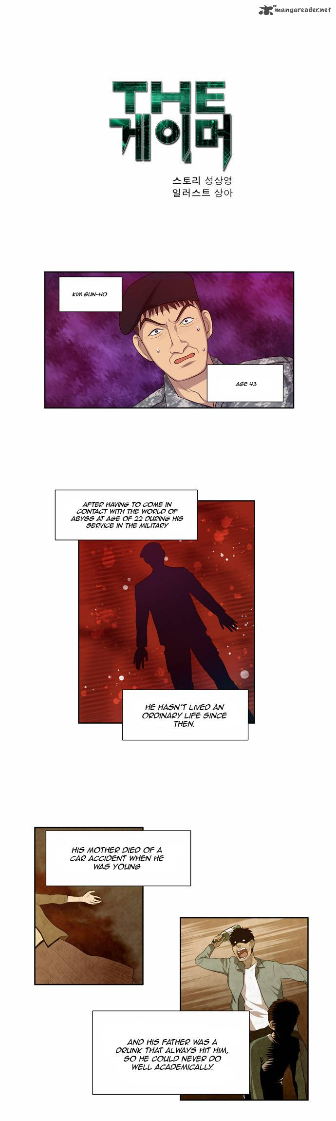 The Gamer Chapter 71 Page 1