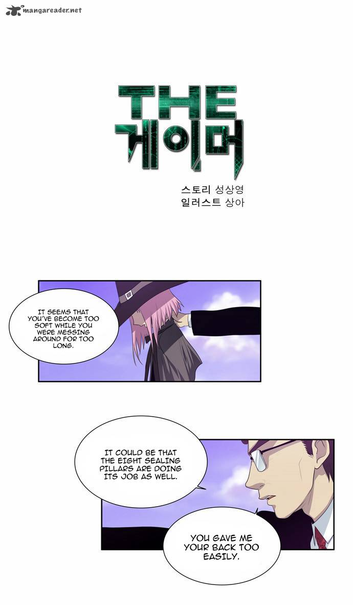 The Gamer Chapter 79 Page 1