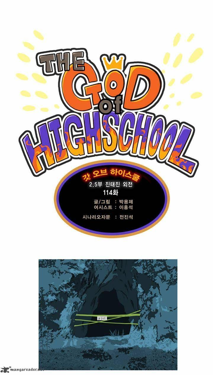 The God Of High School Chapter 114 Page 1