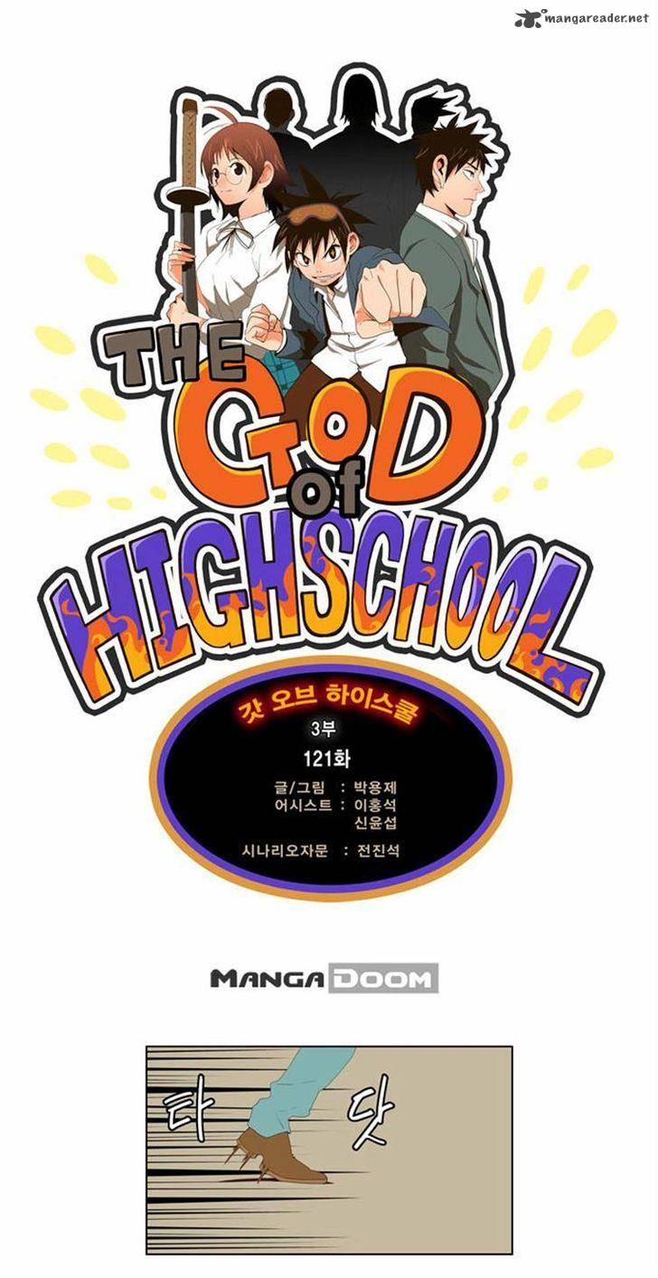 The God Of High School Chapter 121 Page 1