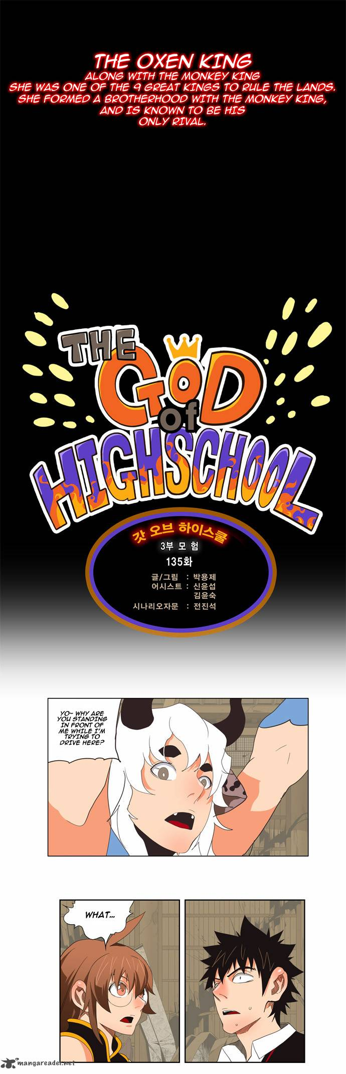 The God Of High School Chapter 135 Page 1