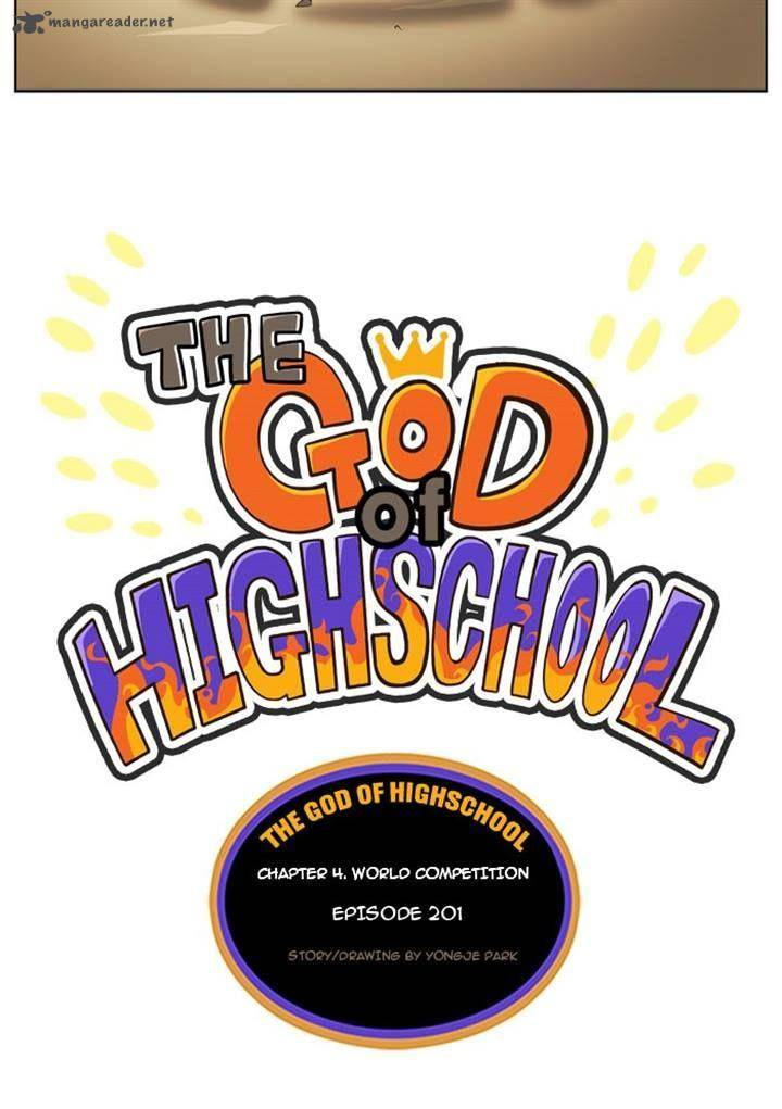 The God Of High School Chapter 201 Page 1