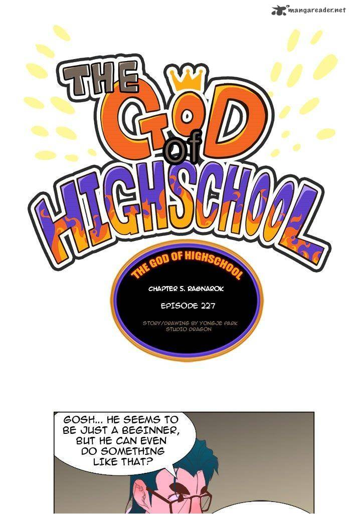 The God Of High School Chapter 227 Page 1