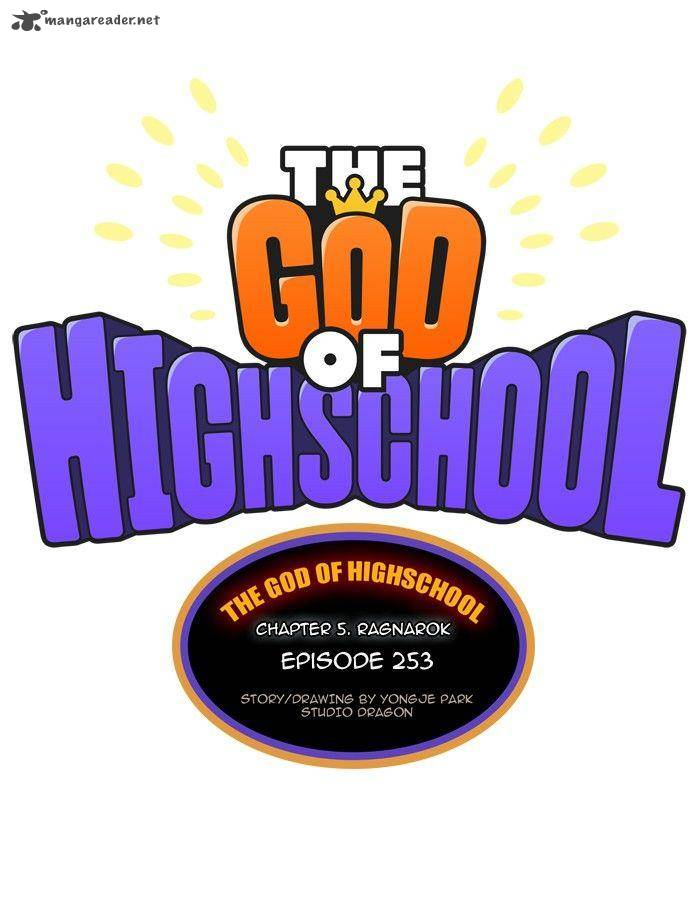 The God Of High School Chapter 253 Page 1
