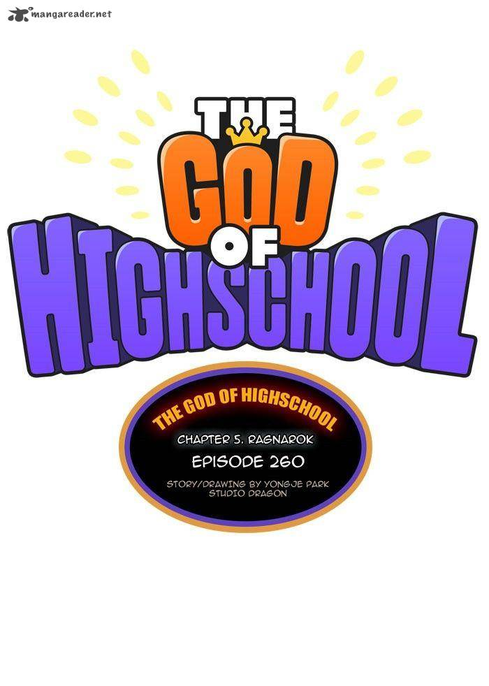 The God Of High School Chapter 260 Page 1